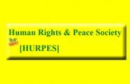 पर्यवेक्षण पुस्तिका प्रकाशन – मानव अधिकार तथा शान्ति समाज