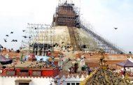 One of the World Heritage Bouddhanath Stupa