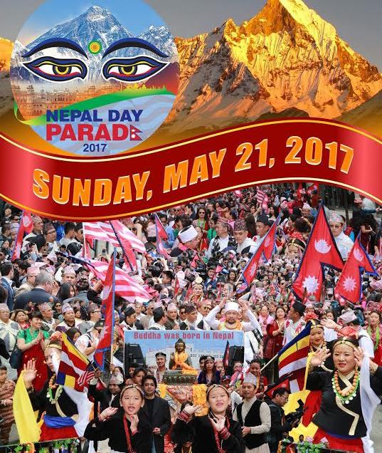 NEPAL DAY PARADE 2017 IN NEW YORK