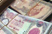 यातायात समितिले बैंक खाताबाट धमाधम पैसा निकाल्न थाले