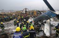 विमान दुर्घटना: मृतकका आफन्तहरुप्रति समवेदना