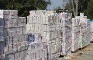 २ अर्ब २२ करोडको पाठ्यपुस्तक धमाधम छापिदै