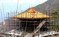 मनकामना मन्दिर जीर्णोद्धारपछि छानामा सुनको जलप