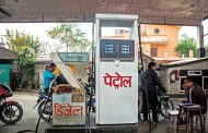 Nepal Oil Corporation's adjustment with the international market prices