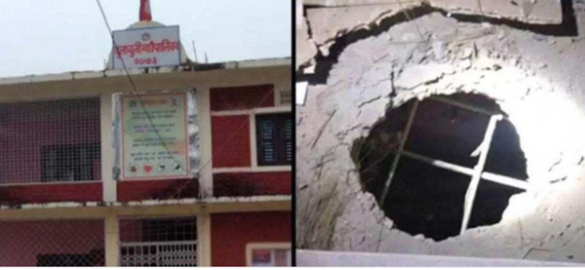 इलाममा बम विष्फोटले गाउँपालिका भवनको छाना खस्यो